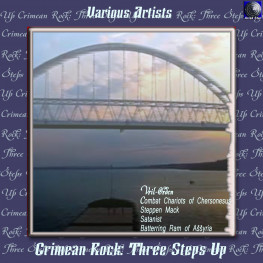 Various Artists - Crimean Rock: Three Steps Up