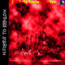 Nitokris to Babylon - Catch the Сruiser Emden