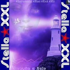 Stella XXL - On а Halo
